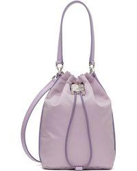 Givenchy Purple Nylon 4g Bucket Bag