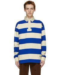 Gucci - ブルー & ベージュ ストライプ ロング スリーブ ポロシャツ - Lyst