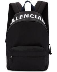 Balenciaga ブラック And ネイビー ウィール バックパック