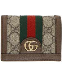 Gucci Beige GG Supreme Ophidia Bifold Card Holder - Natural
