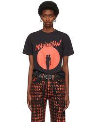 Maximilian J'ouvert T-shirt - Black