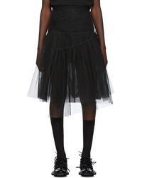 ShuShu/Tong Black Two-layer Tulle Skirt