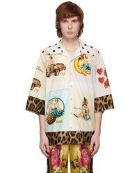 Dolce & Gabbana - マルチカラー ハワイ ポストカード シャツ - Lyst