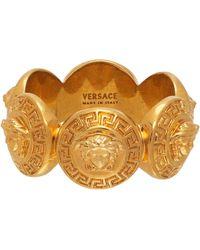 Versace ゴールド Tribute Medusa リング - マルチカラー