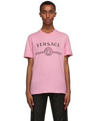 Versace - ピンク Medusa ロゴ T シャツ - Lyst