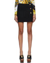 Versace - ブラック ボタン スカート - Lyst