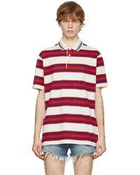 Gucci オフホワイト ストライプ ロゴ ポロシャツ - マルチカラー