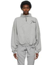 Rhude - グレー Quarter Zip スウェットシャツ - Lyst