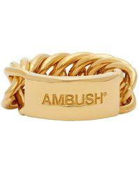 Ambush - ゴールド 4 チェーン リング - Lyst