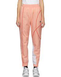 Martine Rose Ssense Exclusive Pink Twist Track Pants
