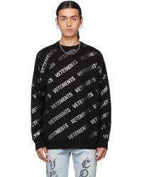 Vetements ブラック Glitter モノグラム セーター