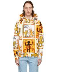 Etudes Studio - Keith Haring Foundation エディション ホワイト Racing フーディ - Lyst
