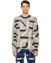 KENZO - グレー モノグラム Sport セーター - Lyst