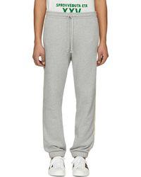 Gucci - Grey Logo Band Sweatpants - Lyst