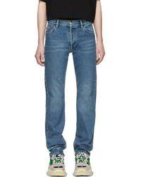 Balenciaga - Blue Destroyed Hem 5 Jeans - Lyst