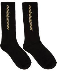 Yeezy   Three-pack Multicolor Calabasas Socks   Lyst