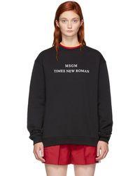 MSGM - Black Times New Roman Sweatshirt - Lyst