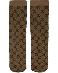 Gucci Chaussettes beiges GG - Neutre