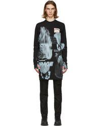 Boris Bidjan Saberi 11 ブラック Mirage スウェットシャツ