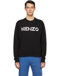 KENZO - ブラック ロゴ スウェットシャツ - Lyst