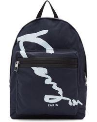 KENZO - Navy Signature Logo Backpack - Lyst