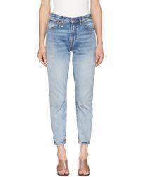 R13 - Blue Milf Jeans - Lyst