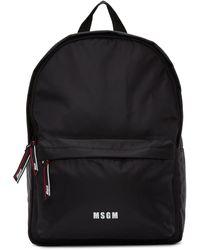 MSGM Black Logo Backpack