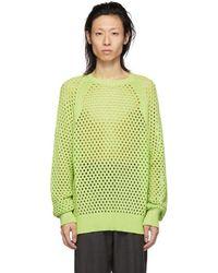 Cmmn Swdn Yellow Crochet Knit Toby Jumper - Green