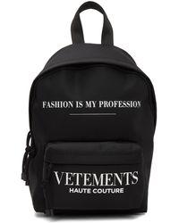 Vetements ミニ Fashion Is My Profession バックパック - ブラック
