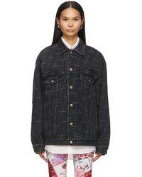 Balenciaga ブラック デニム ラージ フィット ジャケット