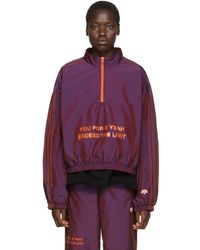 Alexander Wang パープル You For E Yeah Exceed The Limit トラック プルオーバー