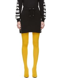 Versus - Black Drawstring Miniskirt - Lyst