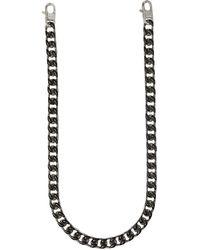 Amiri & Black Wallet Chain - Metallic