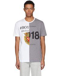 Dolce & Gabbana - White And Grey Logo T-shirt - Lyst