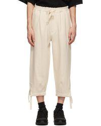 Kuro Off-white Denim Easy Trousers - Natural
