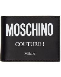 Moschino ブラック Couture! ロゴ バイフォールド ウォレット