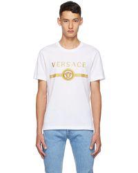 Versace - ホワイト ビンテージ Medusa Taylor T シャツ - Lyst