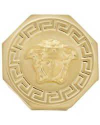 Versace Gold Brushed Medusa Ring - Metallic