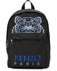 KENZO - ブラック Kampus Tiger バックパック - Lyst