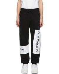 Givenchy - ブラック And ホワイト ロゴ ジョギング ラウンジ パンツ - Lyst