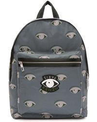 KENZO - Grey Nylon Eyes Backpack - Lyst