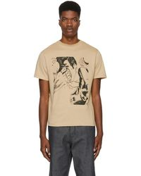 JW Anderson - Brown Foot Print T-shirt - Lyst