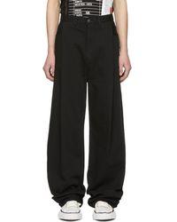 Miharayasuhiro - Jean ample en denim noir - Lyst