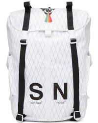Undercover - White Silent Noise Backpack - Lyst