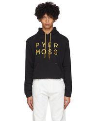 Pyer Moss - Black Cropped Logo Hoodie - Lyst