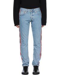 Levi's - Blue 501 Taper Sport Stripes Jeans - Lyst