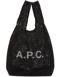 A.P.C. - ブラック Rebound ショッピング トート - Lyst
