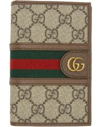 Gucci Ophidia GG Passport Case - Natural