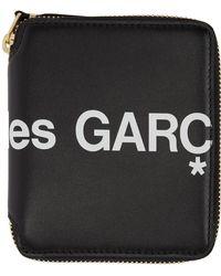 Comme des Garçons - ブラック ヒュージ ロゴ ジップ アラウンド ウォレット - Lyst