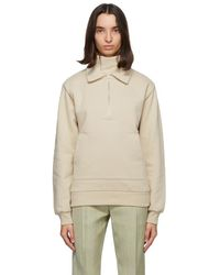 Jacquemus Beige Fleece Le Double Sweat Zip Hoodie - Natural